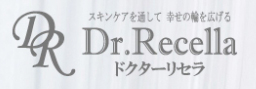 ドクターリセラ